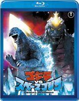 Godzilla vs. SpaceGodzilla TOHO Blu-ray Disc TBR-29100D 4988104121004 2019