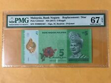 RM5 13TH SERIES IBRAHIM LOW NUMBER REPLACEMENT ZD 0002467 PMG 67EPQ S. GEM UNC