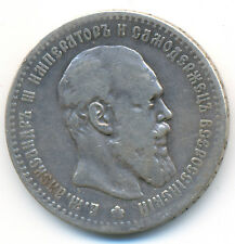 Russia Alexander III Silver Coin 1 Rouble 1888 AG F