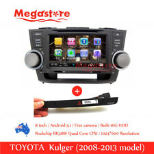 "8"" Android 8.0 Car DVD GPS Head Uint 4-Core With Hazard Button For TOYOTA Kluger"