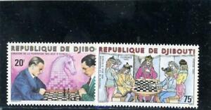 Djibouti 1980 Chess Scott# 513-4 mint NH