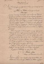 ANTIK Alte Handschrift Urkunde Vollmacht 1849 Schleusingen