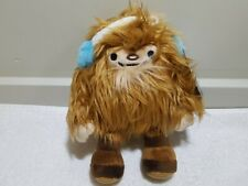 """Vancouver 2010 Olympic Mascot Plush Quatchi - 7.5"""" *New/Tags Attached*"""