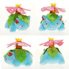 BIG 7 Inch Venusaur Plush Pokemon Stuffed Doll Toy Game Soft Figure