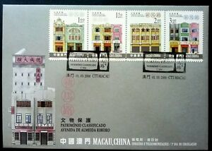 Macau Macao Heritage 2000 Building History Traditional Culture 澳门文物保护 (stamp FDC