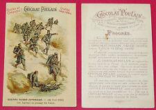 CHROMO POULAIN 1905-1910 GUERRE RUSSO-JAPONAISE 22/04 1904 PASSAGE DU YALOU