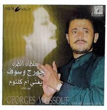 Arabische Musik - George Wassouf sings.....