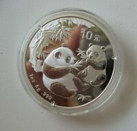 CHINA 10 YUAN 2006 PANDA 1OZ 1Unze AG999 UNC IN CAPSULE ORIGINAL WITH BONUS BOX