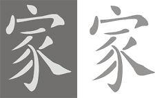 Malerschablonen, Wandschablone, Schablone, chinesische Schriftzeichen - HEIM