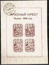 Echte BPP-Fotoattest Briefmarken aus der deutschen Besetzung im 2.Weltkrieg