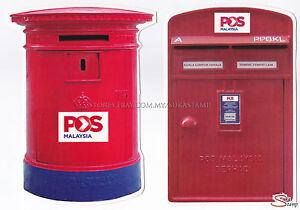 [SS] Malaysia 2016 Postbox SET OF 2 POSTCARD