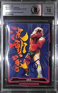 Kenny Omega Signed 2016 New Japan Pro Wrestling Card #85 BAS COA AEW Gem Mint 10