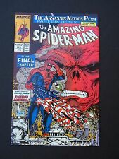 Amazing Spider-man #325  NM- 1989  McFarlane Art High Grade Marvel Comic