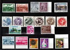 A) Japan kleines Lot 1960er (EB104)