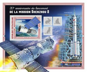 Central African Rep Space Stamps 2021 MNH Shenzhou 2 Spacecraft Launch 1v S/S