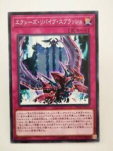 YU-GI-OH A45 carte card japanese japan Konami game Xyz Revive Splash ETCO-JP075