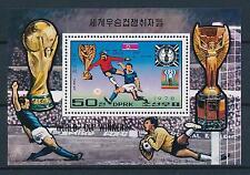 [60756] Korea 1978 World Cup Soccer Football Argentina MNH Sheet