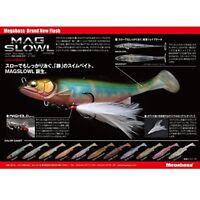 Megabass MAGSLOWL 7inch Kishu Ayu 33933 F/S from JAPAN