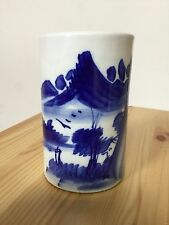 Fine Antique Chinese Blue and white porcelain pen holder