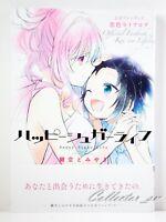 3 - 7 Days | Happy Sugar Life Official Fan Book Koi-iro Lifelog from JP