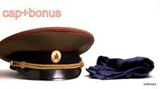 visor cap   officer new vintage cap russian USSR soviet army pants underpants