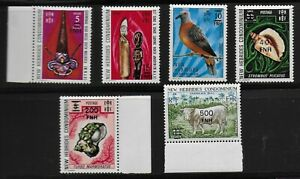 New Hebrides 1977 New Currency Opts - 6 stamps - MLH