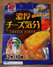 Cheese Kibun, Rich Cheese Rice Cracker,20 pc in 1 bag, Sanko Seika, Japan, Snack