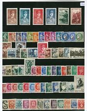 TIMBRES DE FRANCE ANNEE COMPLETE 1941 NEUF LUXE **
