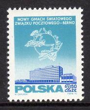 Poland - 1970 New UPU building - Mi. 2007 MNH