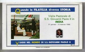 A4934) Vatican 1986 FDC Pope John Paul II - India (13+ Envelopes)