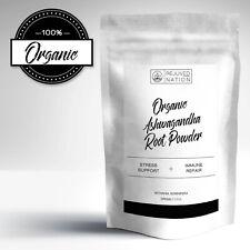 Organic Ashwagandha Root Powder 50/100/250/400/1000g - Premium