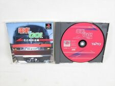 DENSHA DE GO Nagoya Railroad Item REF/cbc PS1 Playstation PS JAPAN Video Game p1