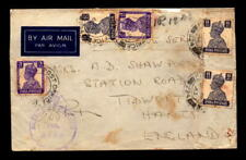 1943 British Indian Forces Cover Qum to England - L5449