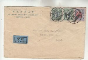 China Airmail Cover #2