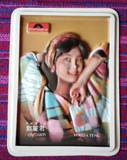 Teresa Teng ( 鄧麗君 ) ~ Teresa Teng Promo Album Photo  ( Malaysia Press )