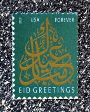 2013USA #4800 Forever - EID Greetings  -  Mint NH holiday