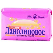 2 St. Newskaja Kosmetika Lanolinseife  Seife /Мыло Ланолиновое