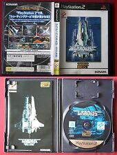 jeu  PS2 , GRADIUS III and IV , import Japon, NTSC -J, en très bon état