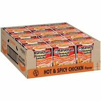 Maruchan Instant Lunch Hot & Spicy Chicken Flavor, 2.25 Oz, Pack of 12