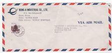1977 KOREA Air Mail Cover BUGBUSAN to PINNER GB Hunga Ind Co Ltd