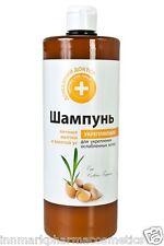 55680 Shampoo Egg yolks & Golden mustache 1000ml Home Doctor