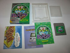 Pokemon Green Japanese Game Boy Japan import Complete Boxed Manual Map US Seller
