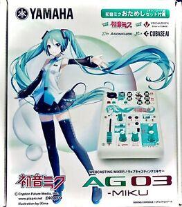 Hatsune Miku YAMAHA AG03-MIKU Webcasting Mixer 3-Channel USB Audio Japan limted