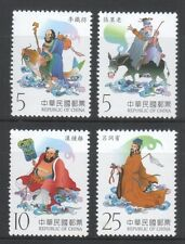 REP. OF CHINA TAIWAN 2003 CHINESE FOLKLORE THE EIGHT IMMORTALS PART 1 4 STAMPS
