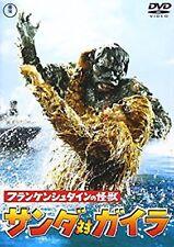 Toho THE WAR OF THE GARGANTUAS-JAPAN Blu-ray * Japan new