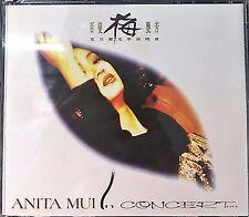 ANITA MUI - IN CONCERT 90 (2CD)