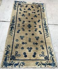 New listing An Awesome Antique Vintage Design Chinese Rug 3'x 5'10�