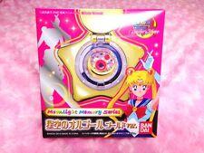 BANDAI Sailor Moon Moonlight Memory Star Locket Music Box Gold ver. from Japan