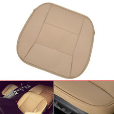 1x Universal Beige PU Leather Seat Cushion Car Front Seat Cover Accessories