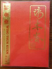 New - WING TSUN KUEN by Leung Ting, Chinese-text only version